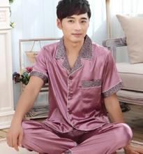 2015 Noble  spring and summer pajamas new plus-size men silk short sleeve leisurewear suit 2 pcs house coat(China (Mainland))