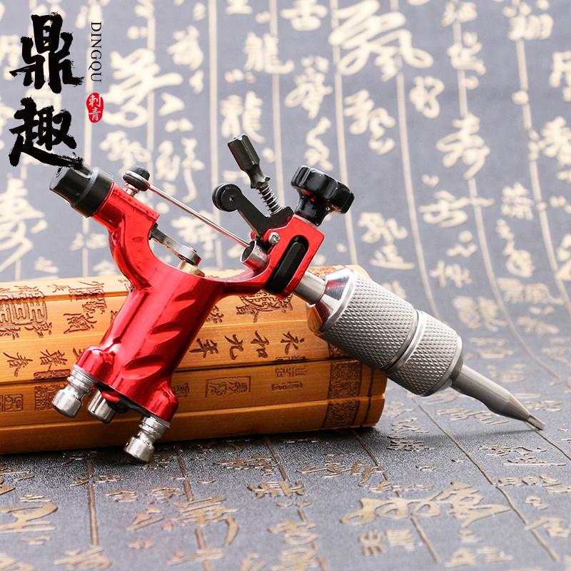 Hot Professional Kits Supply Pop Dragonfly Rotary Tattoo Machine Motor Gun Tattoos TM201(China (Mainland))