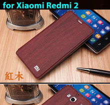 Factory wholesale Luxury Flip PU+Leather material case for Xiaomi Redmi 2 Hongmi 2 Red Rice 2 mobile phone cover 2 designs(China (Mainland))