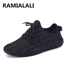 2016 New Men Casual Shoes Fashion Breathable Shoes Grey Black Lacing Flat Shoes Plus Size No Logo