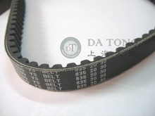 Japanese BANDO 835 20 30 Drive Belt For QJ Keeway 150cc GY6 Scooter 157QMI QJ Kymco ATV GO KART MOPED Scooter Spare Part