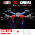 hot ! Syma X8C X8W X8G X8 Drone Spare Parts Set 4pcs Landing Gear + 4pcs Blade Propeller + 4pcs Protect Ring for RC Quadcopter