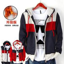 2015 Moletom Sudaderas Bape 215 Spring And Autumn New Arrival Male With A Hood Napping Long-sleeve Fleeces Outerwear A87 P40 (China (Mainland))
