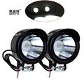 2 Pcs lot 3W Universal Car Motorcycle Headlight led DRL Fog light Spot Light Lamp Angle