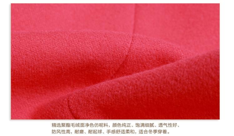 Женская одежда из шерсти