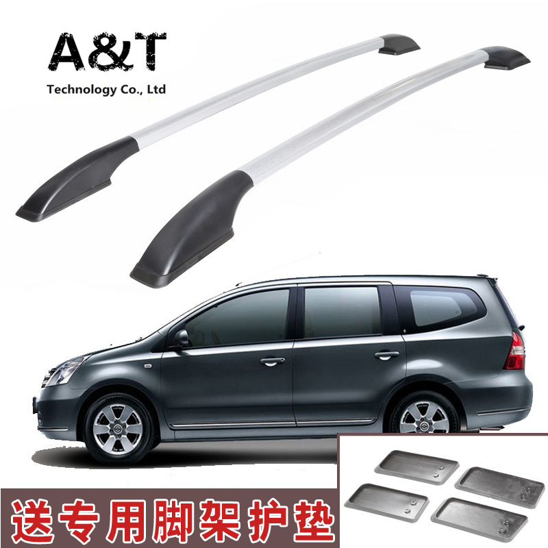High Quality Roof Rack Nissan Promotion Shop For High