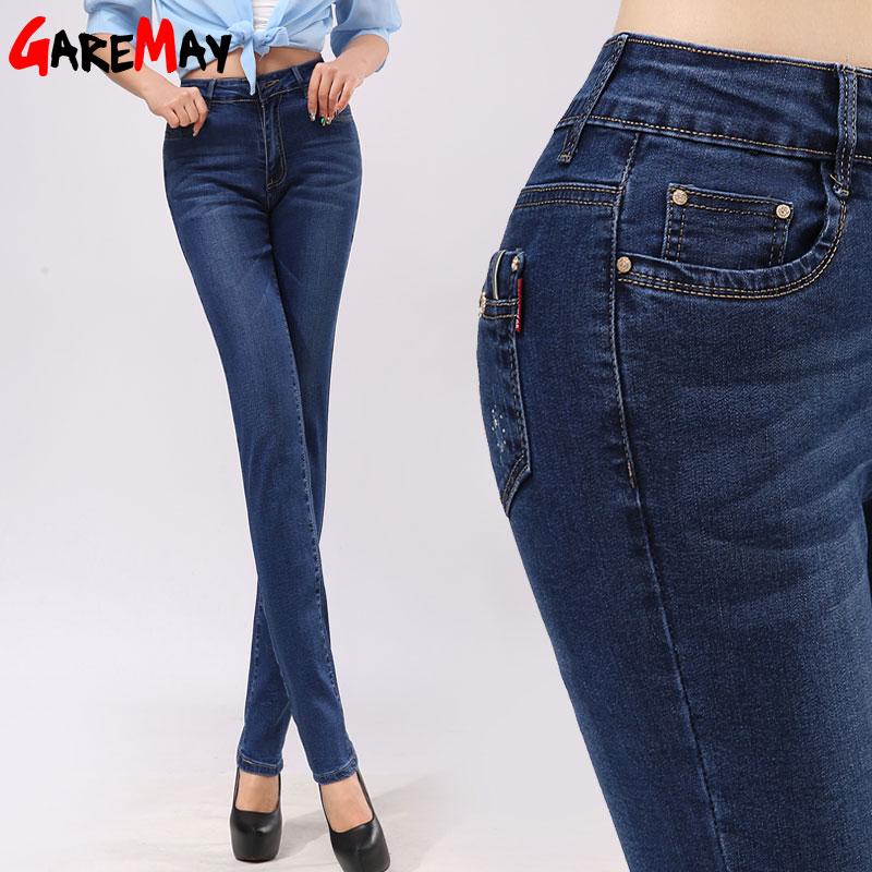 garemay jeans femme high waist plus size2016 women jeans pants slim elastic skinny pants. Black Bedroom Furniture Sets. Home Design Ideas