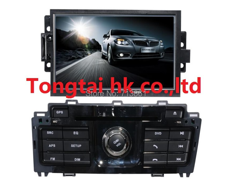 "7"" fit for Brilliance H530 2Din car dvd player,GPS navigation,wince 6.0,tv,Bluetooth,RDS,radio,canbus,Russian,portuguese,English"