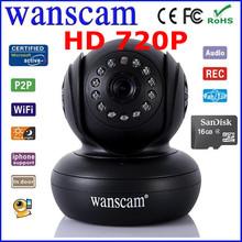 popular motion camera security