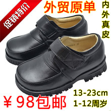 Genuine leather children shoes school uniform shoes child uniforms shoes baby infant black leather(China (Mainland))