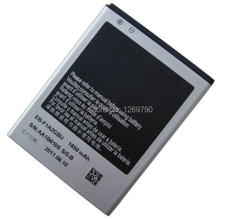 2 pcs/lote New 1650 MAh EB batterie pour Samsung Galaxy S2 I9100 SII batterie de haute qualité livraison gratuite(China (Mainland))