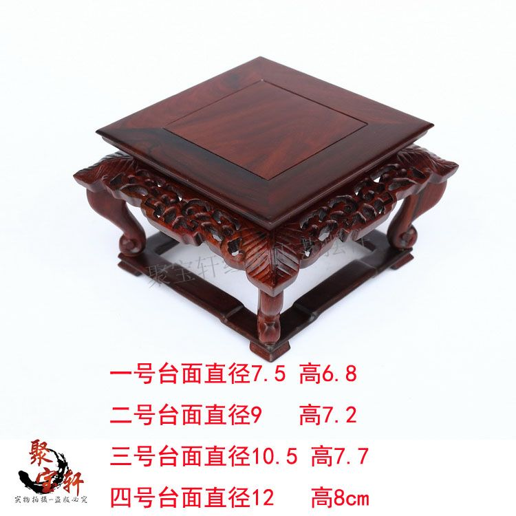 Red mahogany base acid branch wood carving handicraft furnishing articles vase flowerpot household act the role ofing is tasted