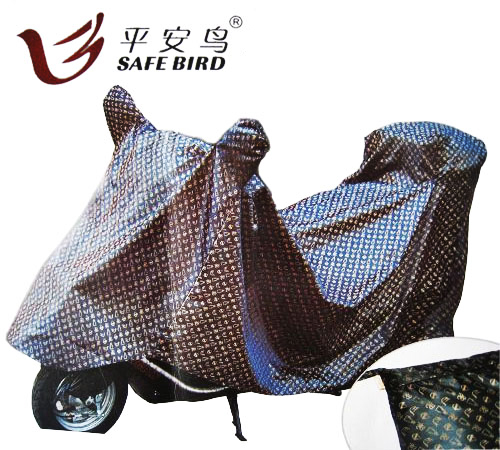 High Quality Motorcycle Cover Electric Vehicle Scooter Waterproof Resistant Dustproof Anti-UV Cover(China (Mainland))