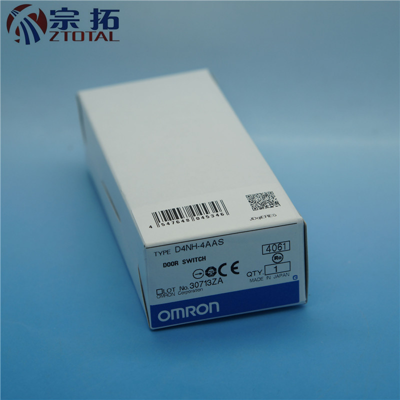 Free shipping safety hinges limit switch D4NH-4AAS(China (Mainland))