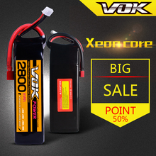 Free shipping VOK 100% Brand LiPO 14.8V 2800mAh 35C 4S RC Car Helicopter model plane Lipo Battery