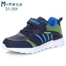 MMnun 3 = 2 ילדי נעלי בני נעלי 2019 אביב ילדי נעלי בנות נעליים אורתופדיות ילדי סניקרס בנות סניקרס גודל 31-36 ML388(China)