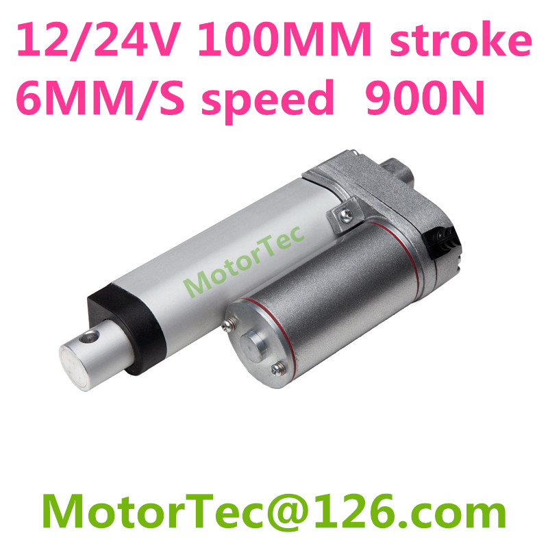 12V 100m 4inch adjustable stroke 900N 90KG 198LBS load industry heavy duty electric linear actuator hot sell