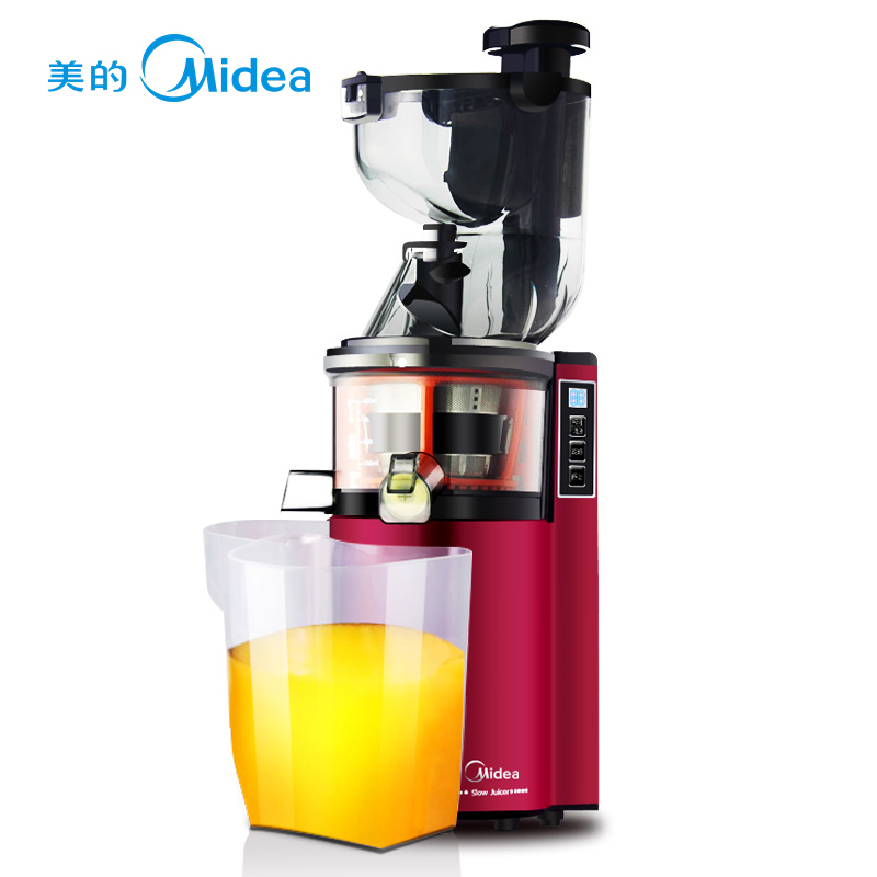 Slow Juicer China : Midea Juicer Reviews - Online Shopping Midea Juicer ...