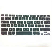AZERTY French Silicone US Keyboard Cover Skin Cover Protective FILM Protector for Apple MacBook Pro Air With Retina 13 15 17