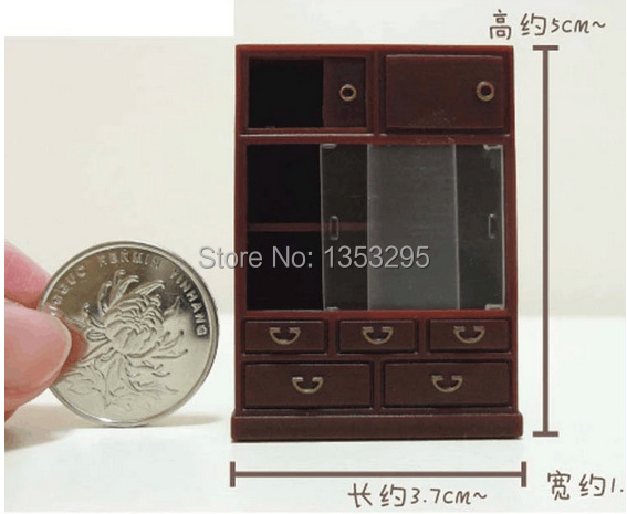 Vintage japonais japon meubles dollhouse miniature frigo for Meuble antique japonais