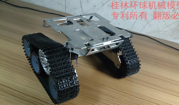 Wall-e/ tank smart car chassis/ tracked cars / high torque motors and hall sensors / robot parts for DIY(China (Mainland))