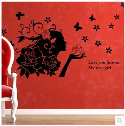 Love you forever my rose girl Fashion 3D Wallpaper Wall Sticker Living Room Bed Room PVC adesivo de parede Free Shipping(China (Mainland))