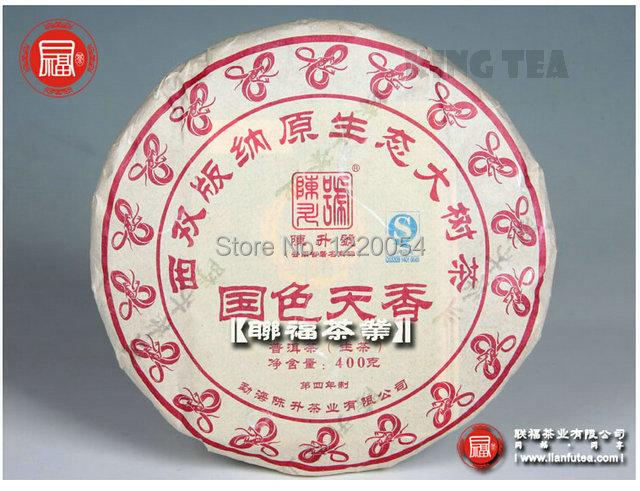 On sale Puer raw  tea 2013 Chen Sheng Hao GuoSeTianXiang  Sheng tea 400g!<br><br>Aliexpress
