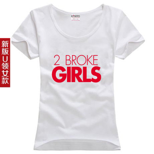 free shipping 2 broken girls logo oversize unisex T-shirt  the women's clothing casual sport top for women