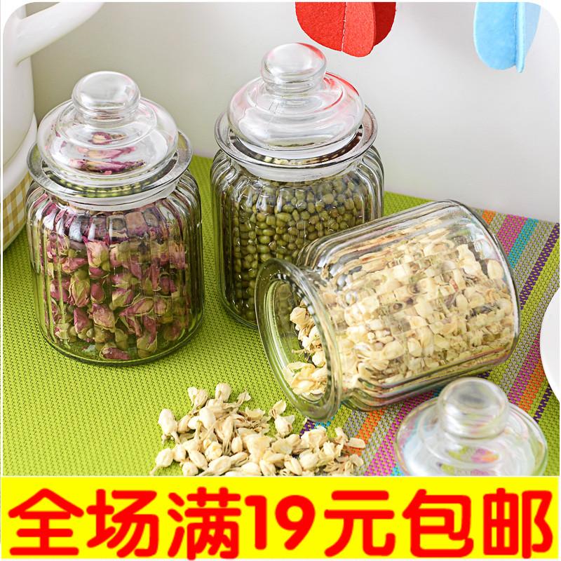 Glass bottle transparent lid honey lemon seal food lunwen114cereals storage tank milk powder tea caddy wine(China (Mainland))