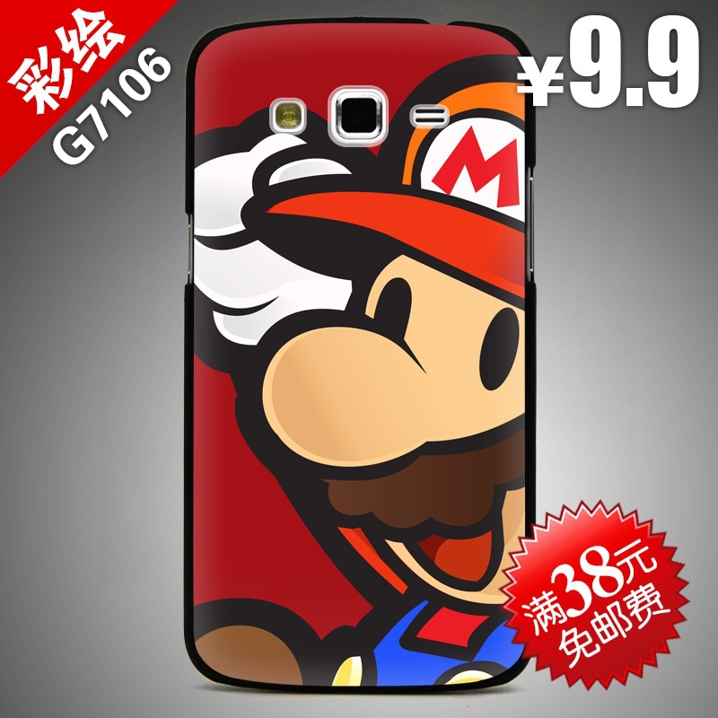 For Samsung Galaxy Grand 2 Duos G7102 G7105 G7106 hard back case cover Painted protective shell phone casing Super Mario 3(China (Mainland))