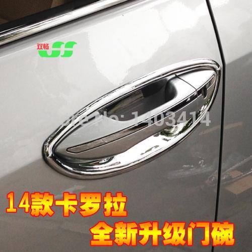 Corolla Door Trim 14 Corolla Door Car Door Bowl