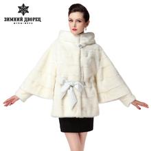 Best fur online shopping-the world largest best fur retail