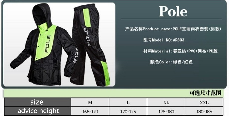 2016 Summer Motorcycle Racing Jacket Pants Suits Protector Motocross Body Armour Protect Jackets Vest Clothing Protective Gear