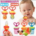 Funny dummy kids silicon nipple pacifier fresh food milk fruits meat avent nibbler feeder baby feeding
