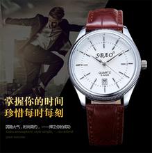 SBAO Brands Watches Lovers Men Women Business Slim Rivets Graduation Display Leather Quartz Design Casual Wrist Watches Relogio