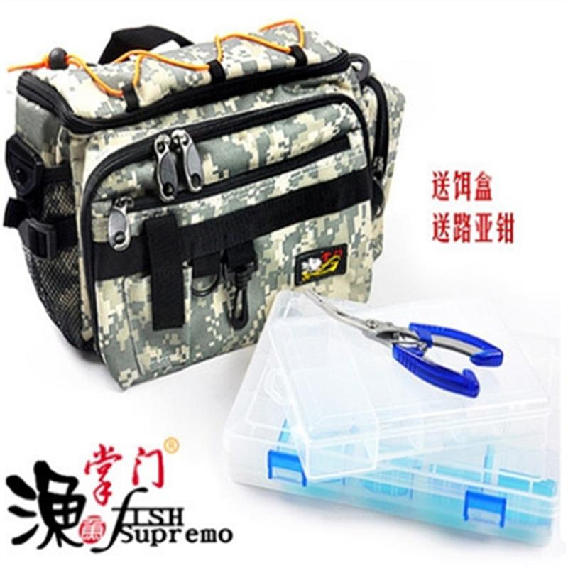 Multifunctional waist pack lure bag large capacity fishing bag lure waist pack set waist pack