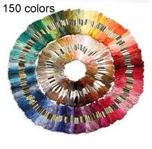 Лот 150 якорные цвета темы зубочистки швейные мотки ремесло DMC нить машинная вышивка