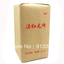 Yunnan black tea congou black tea premium black tea fengqin maofeng tea 250 g/box