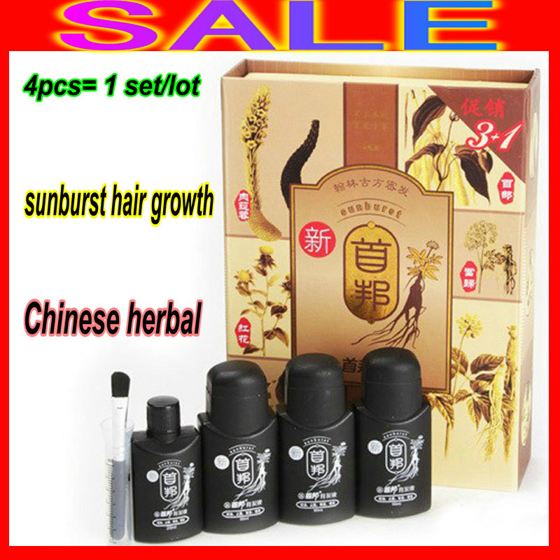 Big Sell HK POST 100% Original real result sunburst hair growth 3in1 shou bang Help Hair regrow and health without side effects(China (Mainland))