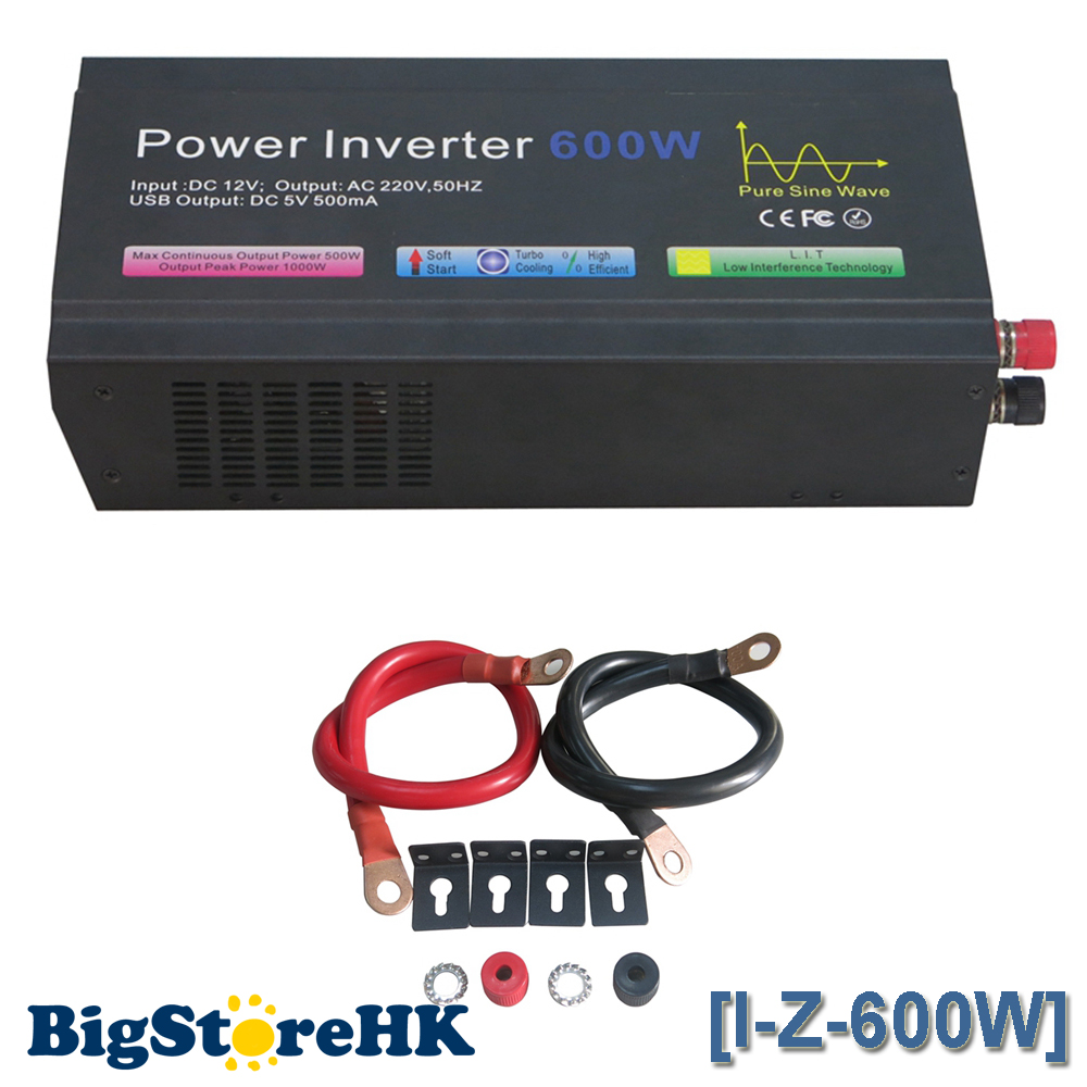 600W High Frequency Full Power Soft Start DC To AC Off Grid Pure Sine Wave Inverter Strong Stability With 5V USB 500mA(China (Mainland))