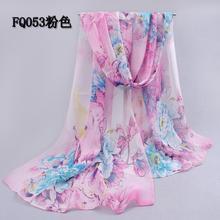 Chiffon silk scarf 2015 scarf female summer autumn all-match scarf long design air conditioning cape silk scarves shawl XQ053(China (Mainland))