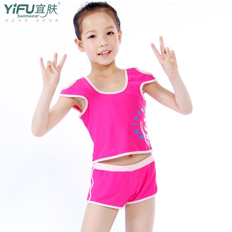 2014 child swimwear female big boy child swimwear baby strapless split(China (Mainland))