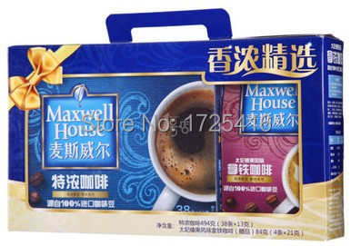 Imported coffee triple espresso latte send Gift Box 578g free shipping
