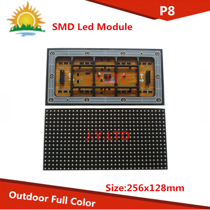 32pcs lot 1 square meter p8 outdoor smd 3in1 rgb full. Black Bedroom Furniture Sets. Home Design Ideas