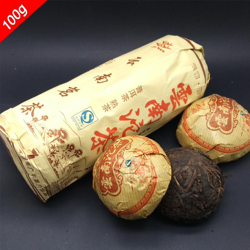 Гаджет  100% ShineTea 357g Dragon Yunnan Shu Puer tea Cake LongYu Pu Er Tea aftertaste sweet Puerh Black Tea infuser PE025 free shipping None Еда