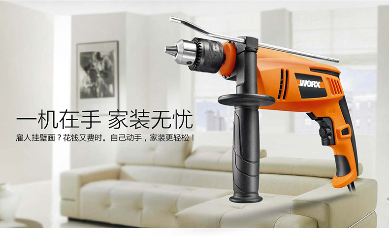 Free shipping WORX WX316 New Electric hammer 220-240v for Worx 3 in1(Electric screwdriver+Electric hammer&Drill)(China (Mainland))