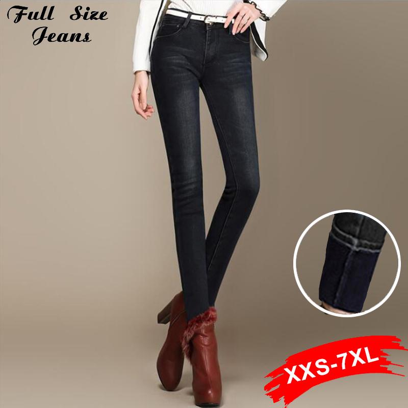 Online Get Cheap Tall Black Skinny Jeans -Aliexpress.com | Alibaba ...