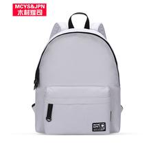 Buy 2017 men Backpack School Teenagers Girls Vintage Stylish School Bag Ladies Canvas Backpack Female 14 Inch Laptop Backpack for $26.46 in AliExpress store