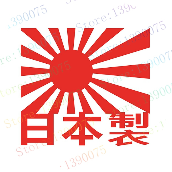 car styling JAPANESE MADE IN JAPAN Car Decal Sticker JDM For Your Car Truck Window Bumper(China (Mainland))