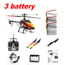 Build With Brushless Motor WL Toys V913 Uppgrade Version Sky Dancer 4Channels RC Helicopter 2.4GHZ Built-in Gyro(China (Mainland))